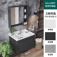 实木浴室柜 现代简约卫生间洗漱台 小户型面盆柜洗脸洗手盆柜组合 60cm:柜+镜箱