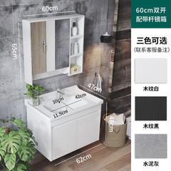现代简约家用实木浴室柜 小户型卫生间洗手盆镜柜 洗脸洗漱台组合 60cm:柜+镜箱