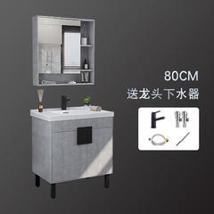 落地式实木浴室柜 现代简约小户型卫生间洗脸池 家用洗手盆柜组合 80cm+镜箱