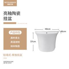 蒙娜万娜简易洗脸手盆柜智能圆镜组合挂墙式小户型卫生间阳台面盆 MN-202【单盆+下水】