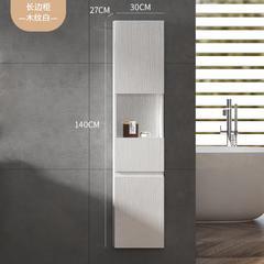 蒙娜万娜 浴室边柜 家用卫生间实木收纳储存柜 北欧挂墙式边角夹缝柜置物柜 木纹白实木边柜