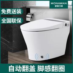 蒙娜万娜智能马桶一体式全自动冲水家用遥控即热无水箱智能坐便器 mn-2101:升级版全自动翻盖 30
