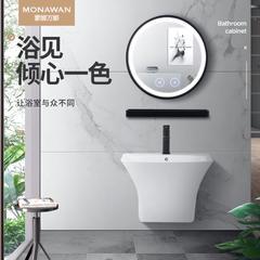 蒙娜万娜家用挂墙式洗手盆 小户型陶瓷简易洗脸盆柜智能圆镜组合 MN201:单盆+下水