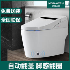 蒙娜万娜有水箱无水压限制智能马桶全自动一体式卫生间即热坐便器 MN-8012-白色:全功能(手动翻盖