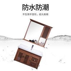 蒙娜万娜新中式太空铝合金浴室柜组合家用壁挂小户型洗手洗脸盆柜 新中式黄花梨60+镜柜