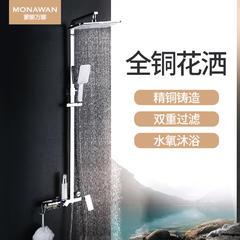 蒙娜万娜卫浴花洒套装淋浴器浴室欧式卫生间家用全铜沐浴淋雨喷头 MN-W103
