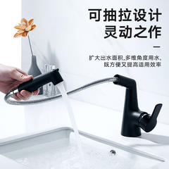 蒙娜万娜黑色面盆水龙头冷热抽拉式伸缩卫生间洗手脸台上盆水龙头 MN-0053H【烤漆款】