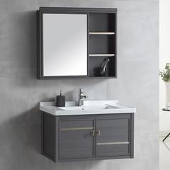 珀力卫浴 2020新款现代简约家居太空铝浴室柜全铝套装加厚款镜柜可非标定制