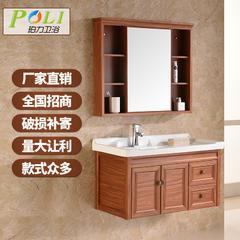 珀力卫浴 古典家装建材一体陶瓷盆 开合式镜柜厕所木纹浴室柜洁具直销批发