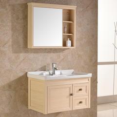 珀力卫浴 新款轻奢欧式太空铝浴室柜挂墙式一体陶瓷洗手盆红酸枝木纹浴室柜