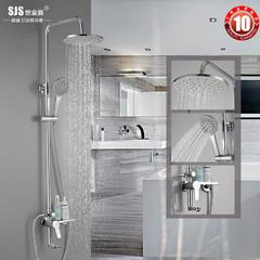 威神 淋浴花洒套装家用全铜浴室淋雨喷头卫生间沐浴花酒卫浴器洗澡龙头