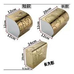 原佳创 纸巾盒1