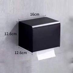 原佳创 纸巾盒2