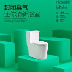 广东法思莎卫浴有限公司 专业生产研发8.0大管道马桶.防臭马桶  6025