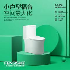 广东法思莎卫浴有限公司 专业生产研发8.0大管道马桶.防臭马桶   6066