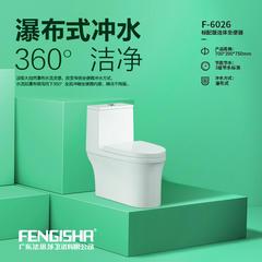 广东法思莎卫浴有限公司 专业生产研发8.0大管道马桶.防臭马桶  6026