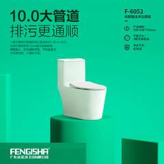 广东法思莎卫浴有限公司 专业生产研发8.0大管道马桶.防臭马桶  6052