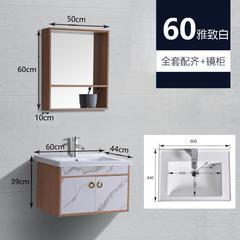 卡名 浴室柜  雅致白 60CM+五金 镜柜B