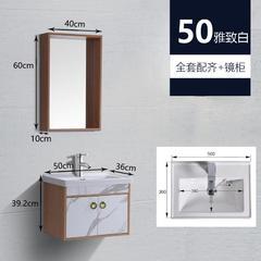 卡名 浴室柜  雅致白 50CM+五金 镜柜B