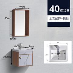 卡名 浴室柜 雅致白 40CM+五金 镜柜B