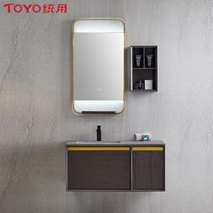 统用TY-C0503-10实木浴室柜 实木浴室柜