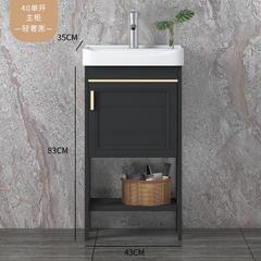 太空铝浴室柜简约现代风高级轻奢黑落地式主柜单柜镜子 40CM单开门主柜410008-01