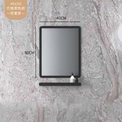 浴室镜子镜柜现代风轻奢黑轻奢金小户型大容量 410011 40x50黑色方镜410011-01