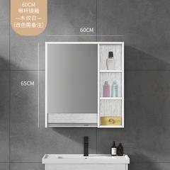 浴室镜柜镜箱挂墙卫生间镜子置物架洗手间壁挂实木储物镜 60cm带杆镜箱410035-01