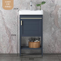 合金太空铝浴室柜落地式单柜主柜现代轻奢高级蓝 40CM单开主柜410009-01