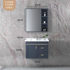 轻奢蓝双抽太空铝浴室柜现代简约小户型卫生间洗漱台洗手盆柜组合 60CM双抽配半封镜柜410044-0