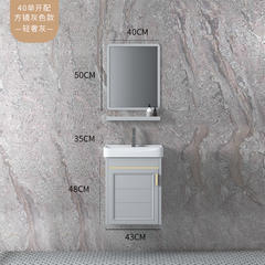 现代简约灰色太空铝浴室柜组合一体洗脸盆卫生间洗漱台 40单开配方镜灰色款410018-01