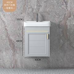 太空铝浴室柜简约高级灰单柜挂墙挂壁式主柜 40CM单开门主柜410016-01