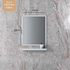 太空铝浴室镜镜柜防潮防水简约现代风挂墙安装 40x50灰色方镜410017-01