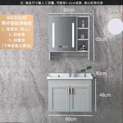 太空铝浴室柜智能镜柜挂墙挂壁式现代轻奢风主柜 60CM主柜带杆智能镜箱410020-02