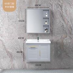 轻奢灰现代简约太空铝浴室柜组合 60双门配半封镜箱410001-01