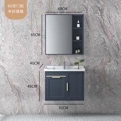轻奢蓝太空铝浴室柜卫生间洗手柜组合 60双门配半封镜箱410002-01
