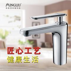 名流卫浴台上盆水龙头 冷热面盆龙头 洗脸盆洗手池台盆龙头