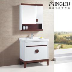 名流卫浴  2053橡木加实木现代简约浴室柜组合北欧田园卫生间洗手洗面盆 80cm
