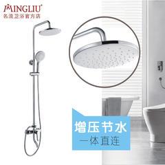名流卫浴  6134淋浴花洒套装家用洗澡喷头淋浴器浴室淋雨喷头三出水套装