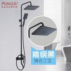 名流卫浴黑色淋浴花洒套装 家用全铜龙头挂墙式淋浴器淋雨喷头