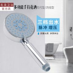 名流卫浴  6604花洒喷头手持淋雨头增压淋浴花洒 简易淋浴花洒