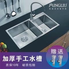 名流卫浴  9523手工水槽 双槽厨房洗菜盆家用洗碗池304不锈钢加厚水池