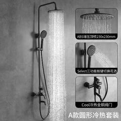 浴室花洒卫浴欧式浴室恒温淋雨淋浴花洒套装家用全铜 黑色花洒 冷热花酒(圆款)