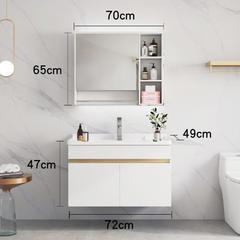 欧罗芬  北欧浴室柜现代简约卫浴面盆卫生间洗漱台轻奢洗脸池洗手盆柜组合 70cm 白色双门