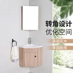 欧罗芬 浴室三角浴室柜组合小户型洗手盆卫生间洗脸盆扇形转角边柜 37*51吊柜(不含镜子)
