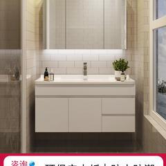 北欧智能浴室柜组合简约现代卫生间镜柜卫浴洗脸洗手洗漱池台盆柜 50cm双门:标配璄片