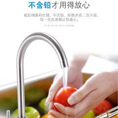 厨房洗菜盆 家用水槽不锈钢水池一体洗碗槽加厚淘菜盆手工大单槽 5040【不配水龙头】四件套