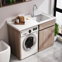 欧罗芬实木洗衣柜组合阳台洗衣机柜子伴侣带搓板池槽一体台盆 95cm【左盆】