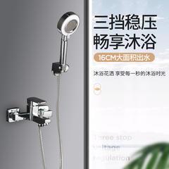 欧罗芬 简易增压淋浴花洒套装全铜浴缸水龙头家用高压喷头手持莲蓬头 龙头+增压手喷