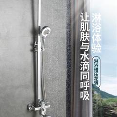 淋浴花洒套装家用全铜浴室淋雨喷头卫生间沐浴花酒卫浴器洗澡龙头 十寸顶喷配三档手喷